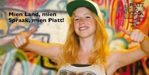Platt is Cool Postkarte 2014